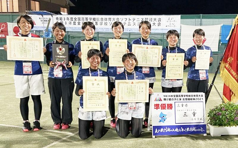 210806全国高校総体で三重女子ソフトテニス準優勝