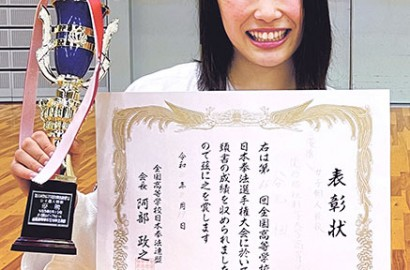 210826日本拳法優勝谷元さん