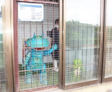 210911五桂動物園にカネゴン