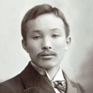 小西 孝太郎_外交官(1872〜1908)