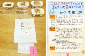 210914松阪市児童生徒科学作品展